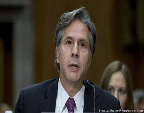وزير الخارجية الأمريكية يؤكد دعمه الثابت لأوكرانيا
