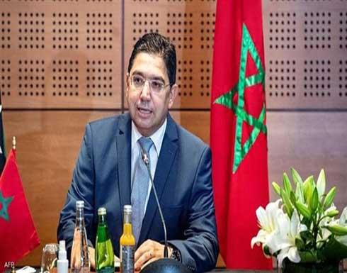 وزير خارجية المغرب: نقف بجانب ليبيا وليس لدينا أجندة خارجية