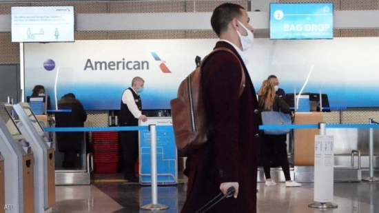 الخارجية الأميركية تصدر بيانا هاما بشأن تأشيرات السفر