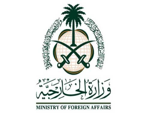 السعودية: استهداف السفن التجارية تهديد خطير للملاحة