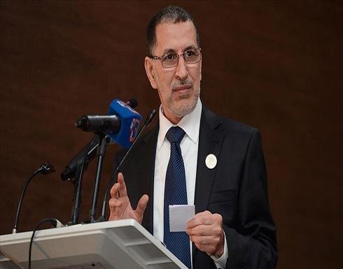 المغرب.. العثماني ينفي استقالة وزير جراء زيارة محتملة لإسرائيل
