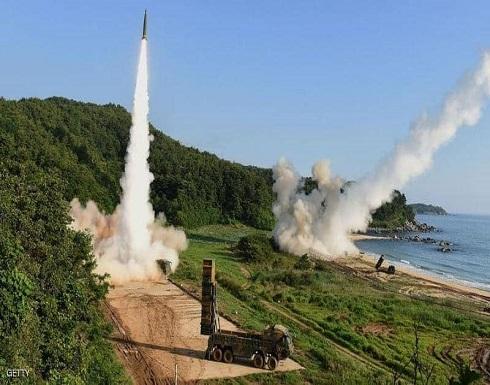 واشنطن: الصواريخ الأميركية في طريقها إلى آسيا