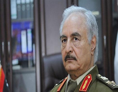 ليبيا: حفتر يأمر بالقبض على الورفلي المطلوب دولياً بعد هروبه من السجن