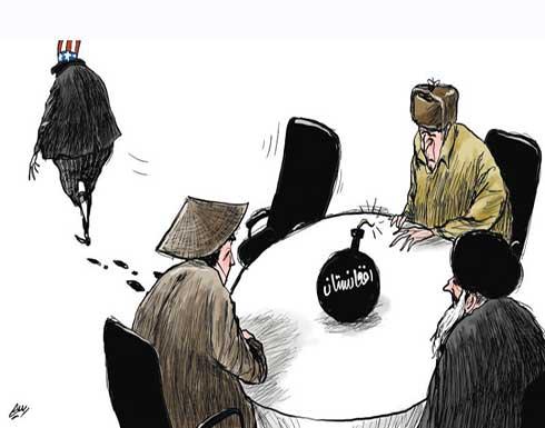 طاولة حوار افغانستان !!