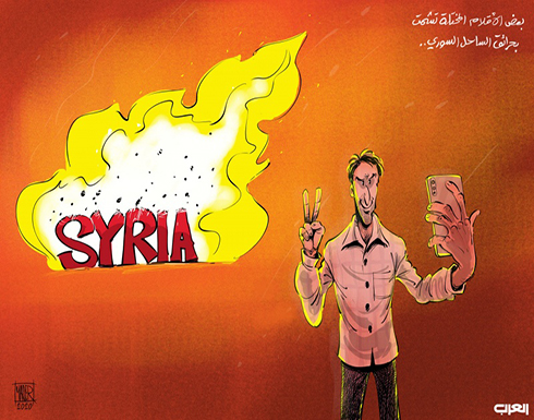 بعض الأقلام المختلة تشمت بحرائق الساحل السوري
