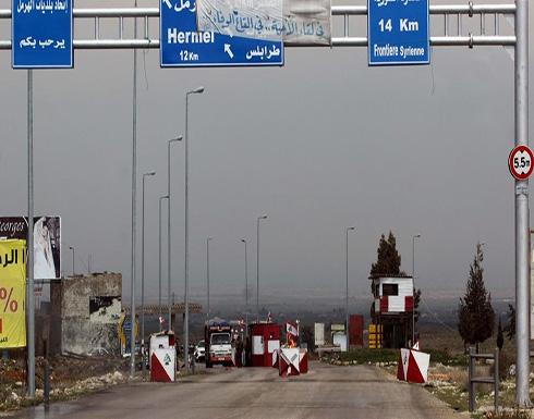 انفجار على حدود لبنان وسوريا يفضح عمليات تهريب