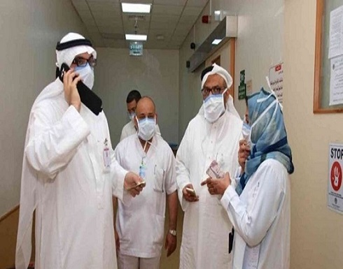 الصحة السعودية: تسجيل 147 إصابة جديدة بكورونا