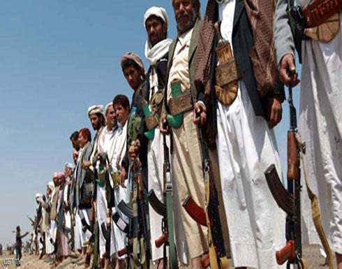 اليمن.. قتلى وجرحى من الحوثي في غارات التحالف بمأرب
