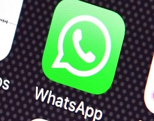 """""""واتس آب"""" تكشف عن 10 حيل سرية قد يجهلها المستخدمون!"""