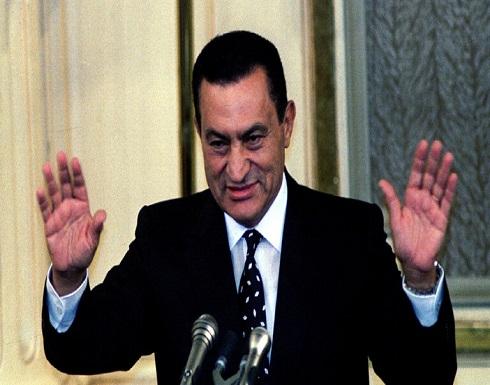 الرئاسة المصرية تعلن الحداد 3 أيام على وفاة مبارك