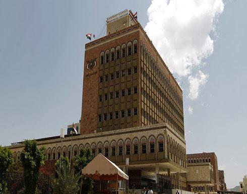 بالأرقام والأسماء.. هكذا يسرق الحوثي أموال البنك المركزي