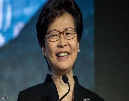 رئيسة وزراء هونغ كونغ تسحب مشروع القانون المثير للجدل