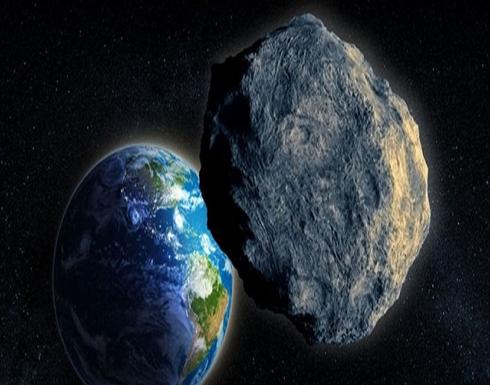 """قبل 466 مليون سنة.. تفكُّك كويكب عملاق """"جمّد الأرض""""!"""