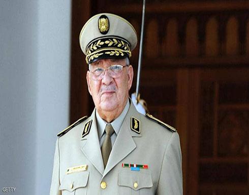 الجزائر.. قايد صالح يدعو لتسريع إجراء انتخابات الرئاسة