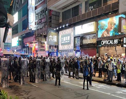 بالفيديو : هونغ كونغ.. المظاهرات ضد الحكومة متواصلة والشرطة تستخدم القوة