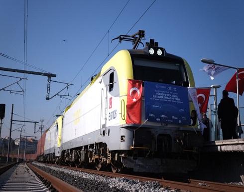 شاهد : انطلاق أول قطار تصدير من تركيا إلى الصين