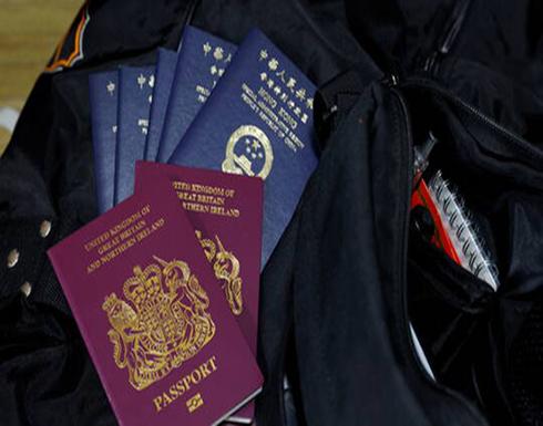 المملكة المتحدة تحذر من أن سلطات هونغ كونغ لم تعد تعترف بالجنسية البريطانية-الصينية المزدوجة