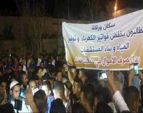 """الجزائر.. الاحتجاجات تهز الجنوب ومخاوف من """"الانفجار"""""""