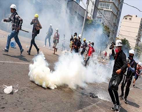 ميانمار.. قوات الأمن تقمع مظاهرات مناهضة للانقلاب العسكري