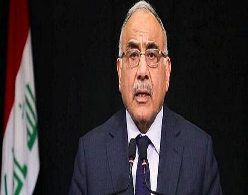 عبد المهدي: العراق يواجه كورونا بشجاعة ونجاح وبشهادة المنظمات الدولية