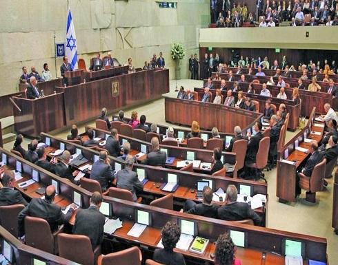 الكنيست الإسرائيلي يوافق على اتفاق إقامة علاقات مع البحرين