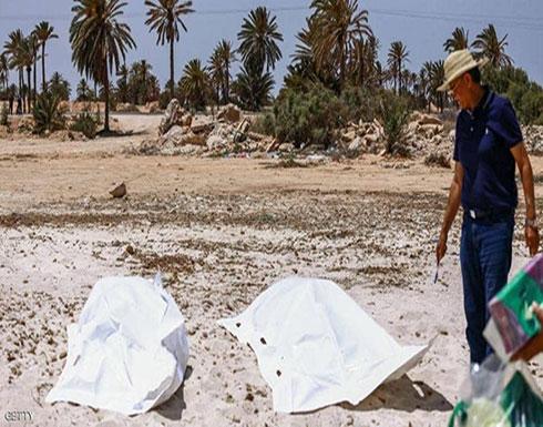ارتفاع حصيلة كارثة قارب المهاجرين في تونس