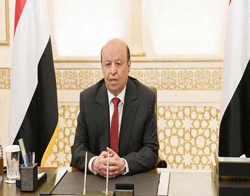 رداً على هجوم قاعدة العند.. هادي يتوعد الحوثيين بدفع الثمن