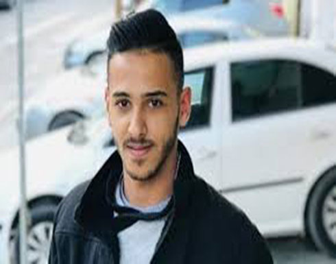 عائلة شهيد فلسطيني ترفض تسلم جثمانه بشروط الشرطة الإسرائيلية
