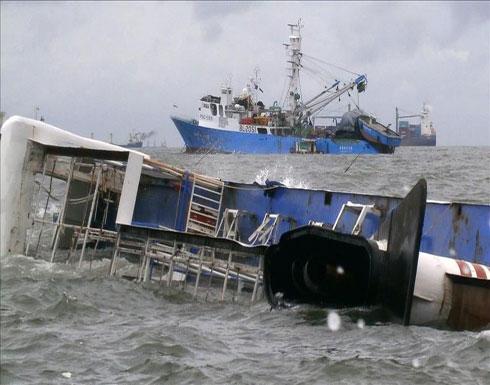 تصادم سفينتين بالمياه الإقليمية الماليزية دون وقوع خسائر بشرية