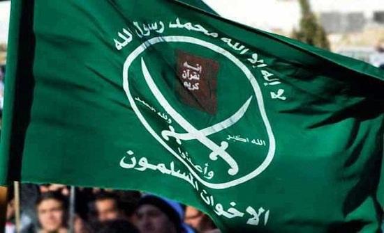 """الإخوان المسلمين : حالة العرب والمسلمين اليوم هي التي أغرت ترامب """" بيان """""""