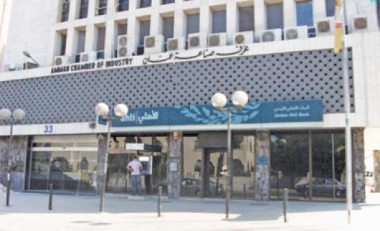 بحث تعزيز الصادرات الأردنية الى بنغلاديش
