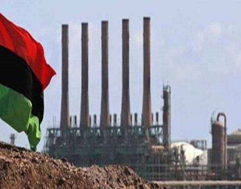 """النفط يرتفع.. مع إعلان ليبيا """"القوة القاهرة"""""""