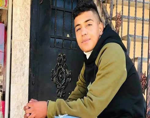 استشهاد فتى وإصابة آخرين بالرصاص الحيّ قرب نابلس
