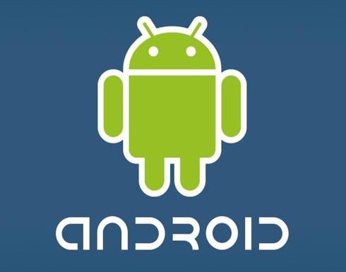 """لمستخدمي """"أندرويد""""..عطّلوا هذه التطبيقات لزيادة السرعة!"""
