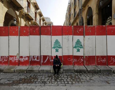 وزير المالية: محادثات لبنان مع صندوق النقد معلقة