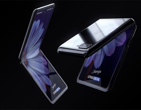 تسريب كافة الصور الرسمية وتفاصيل Galaxy Z Flip القابل للطي من سامسونج