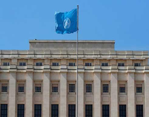 انتخاب إسرائيل لأول مرة عضوا في مجلس تابع للأمم المتحدة