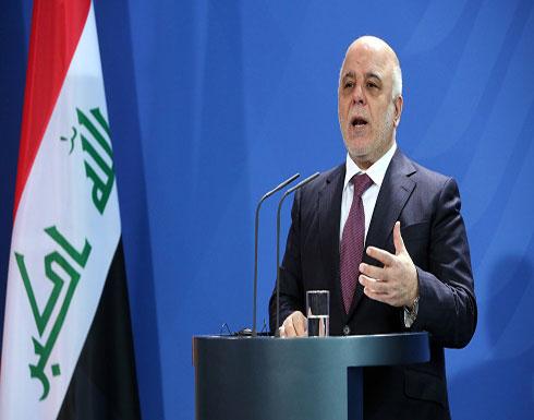 مفوضية الانتخابات العراقية: العبادي أمر بإطلاق المخصصات المالية لإجراء الانتخابات