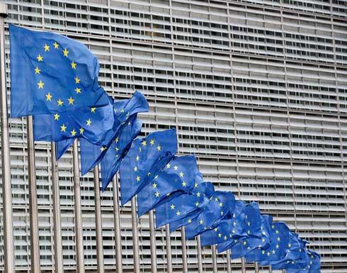 المفوضية الأوروبية تعلن رفع قيمة المساعدات لأفغانستان والدول المجاورة لها إلى مليار يورو