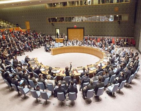 """أميركا ترفض مشروع قرار فرنسي بـ""""الأمن الدولي"""" لوقف الاعتداءات على غزة"""
