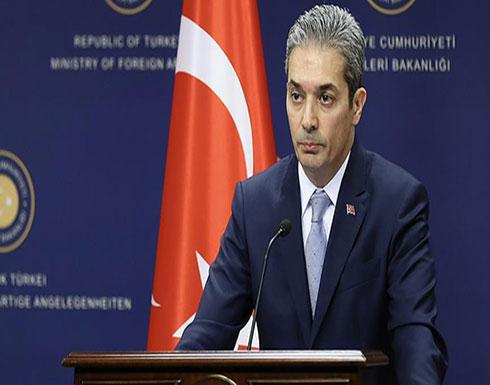 """الخارجية التركية: تصريحات ماكرون حول تركيا """"مؤسفة"""""""