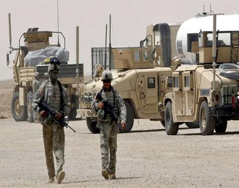 العراق: لم نوافق على استئناف عمليات أميركا على أراضينا