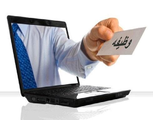 دول عربية ستخسر 7 ملايين وظيفة في الربع الثاني!