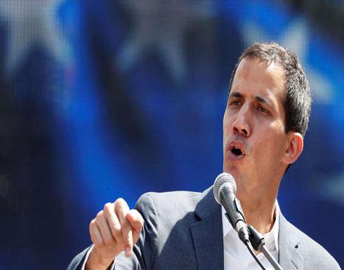 غوايدو: نظام مادورو يحاول نقل 1.2 مليار دولار إلى الأوروغواي