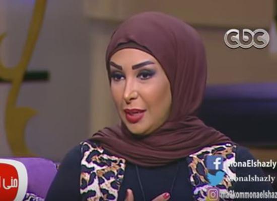 بالفيديو:  تعرف علي سبب ارتداء المطربة شاهيناز الحجاب