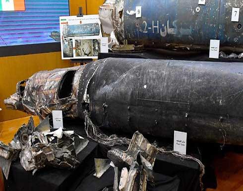 التحالف: تدمير صاروخ باليستي حوثي أطلق تجاه نجران