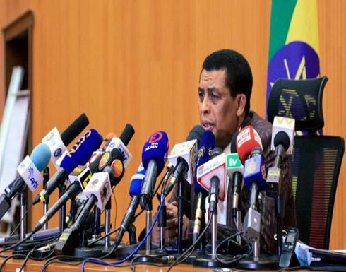 إثيوبيا: بناء سد النهضة مستمر والكرة بملعب الأطراف الأخرى