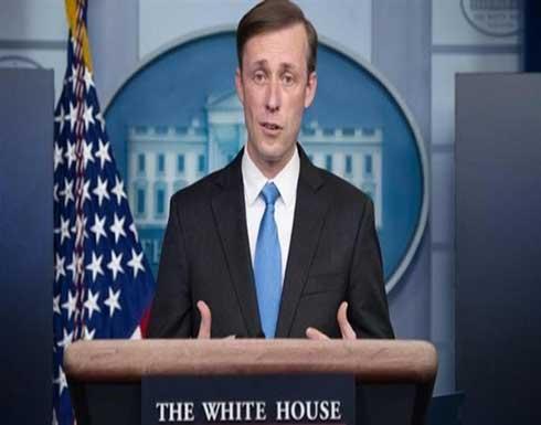 مستشار الأمن القومي الأمريكي: بايدن لن يرسل جنودنا للموت في أفغانستان