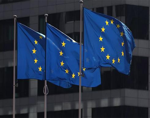 الاتحاد الأوروبى يدعو البرلمان للموافقة على السلطة التنفيذية الليبية سريعا