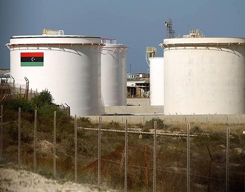 عودة العمل في بعض المنشآت النفطية الليبية